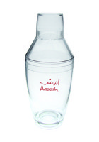 Promotional Acrylic Plastic 8oz Cocktail Shakers