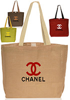 Promotional 17 W x 13 H Carry-on Jute Tote Bags