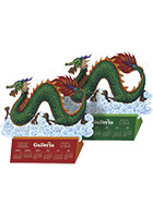 #X11552 Custom Promotional 2015 Dragon Calendars